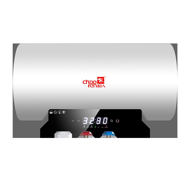 超人电热水器 A13系列 三级闪断防电闸 智能人体安防 超长防电墙 50/60/80升
