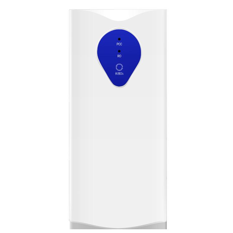 超人(chaoren)净水器 ROB11 家用办公智能物联 大水量 厨下空间饮水机